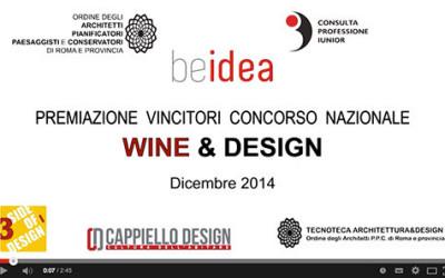 premio design
